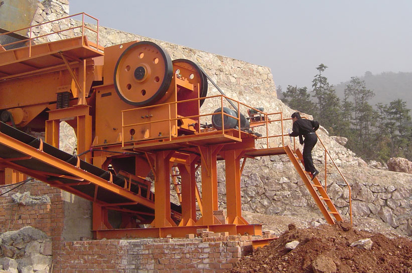Jaw Stone Crusher Used